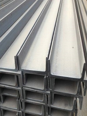 stainless steel channel manufacturers in ahmedabad, gujarat, india
