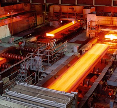 welcome - Stainless Steel Raw Material Dealers in Ahmedabad
